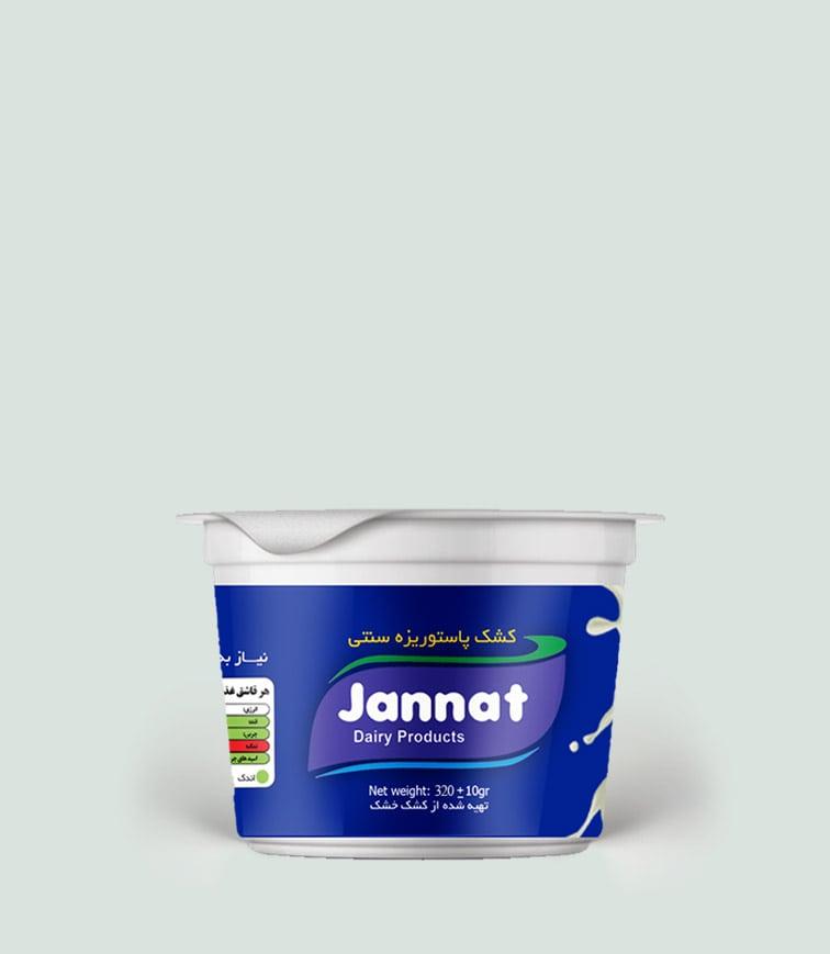 janat-product (2)