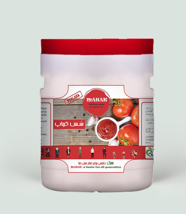 janat-product (6)