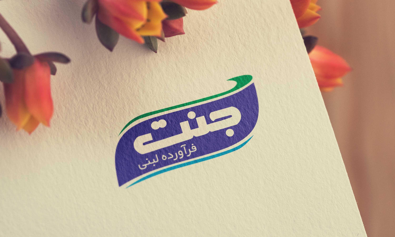 jannat logo 2