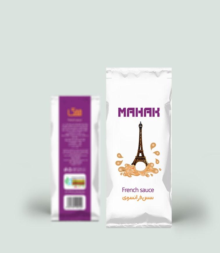 jannat-products (12)