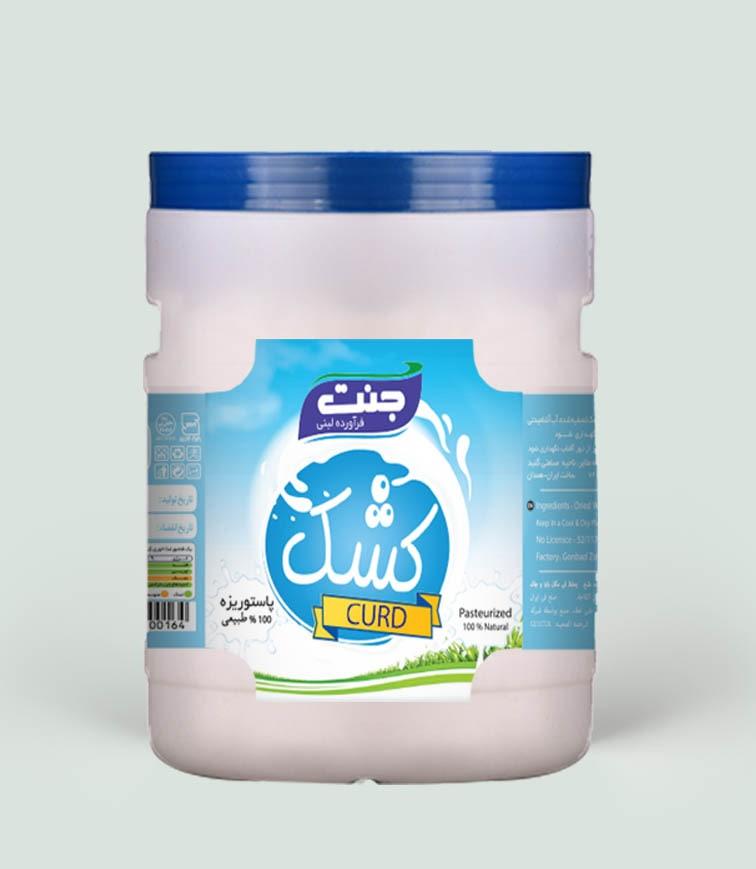 jannat-products (23)
